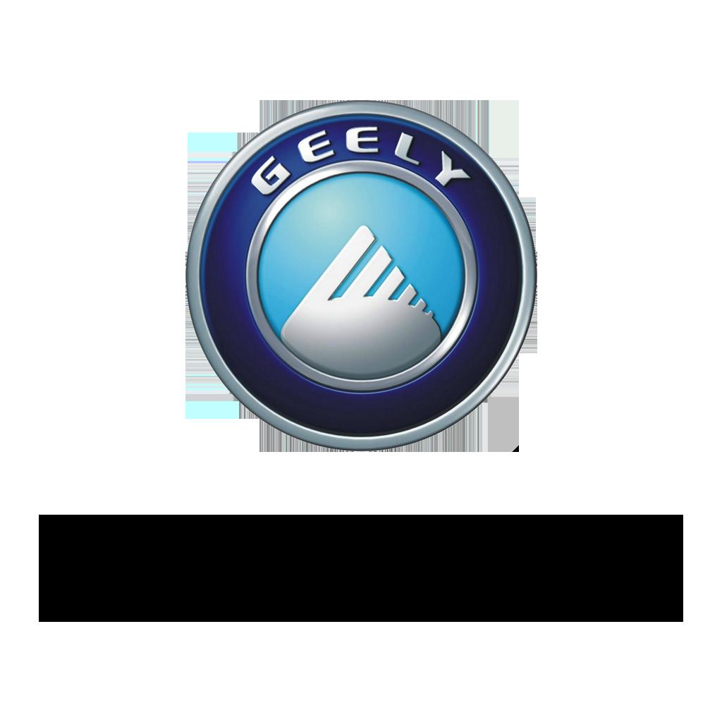 Geely Logo Car Guy